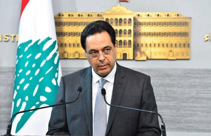 دياب: ليس هدفنا تركيع القطاع المصرفي او مصرف لبنان!