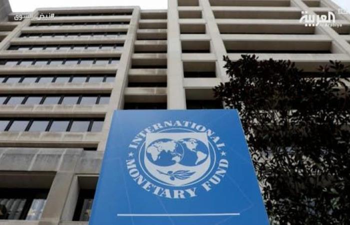 صندوق النقد: سياسات التحفيز السريعة ساعدت بكين على التعافي