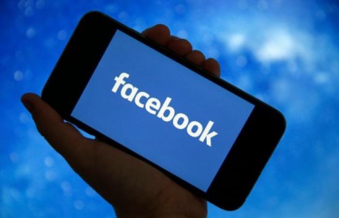 فيسبوك يعلم عنا الكثير.. وهكذا نحمي بياناتنا الشخصية