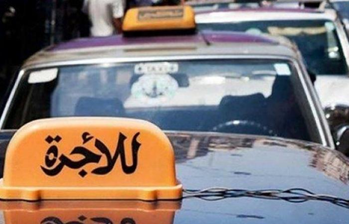وقفة إحتجاجية لسائقي سيارات الأجرة في ساحة جونية