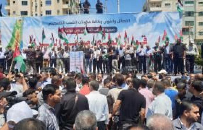 """فلسطين   مسيرة جماهيرية بغزة رفضًا لـ """"الضم"""" وسط دعوات للوحدة والانتفاضة في وجه الاحتلال"""