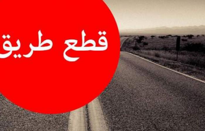 قطع الطريق في فردان وزحمة سير خانقة