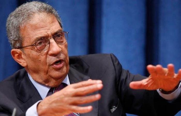 مصر | عمرو موسى: يجب أن يتوحد العرب ضد تدخلات تركيا وإيران