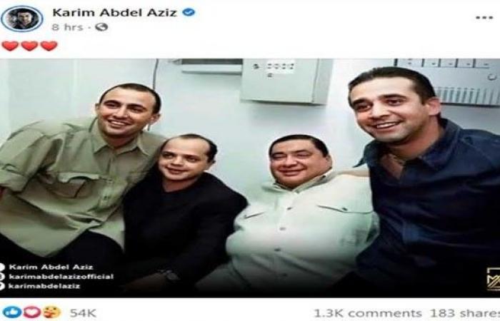 كريم عبد العزيز ينشر صورة تجمعه بهنيدي والسقا وعلاء ولي الدين