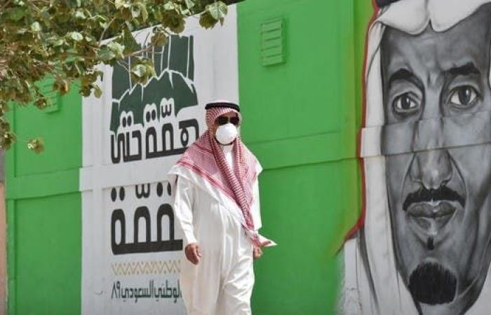 """""""التأمينات"""" تطبق عقوبات مخالفي دعم السعوديين بالقطاع الخاص"""