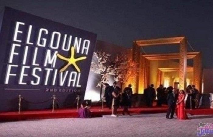 مدير مهرجان الجونة يكشف عن استعدادات الدورة الرابعة