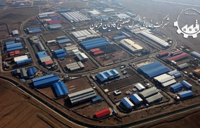 إيران | اندلاع حريق ووقوع انفجار في مجمع صناعي في إيران