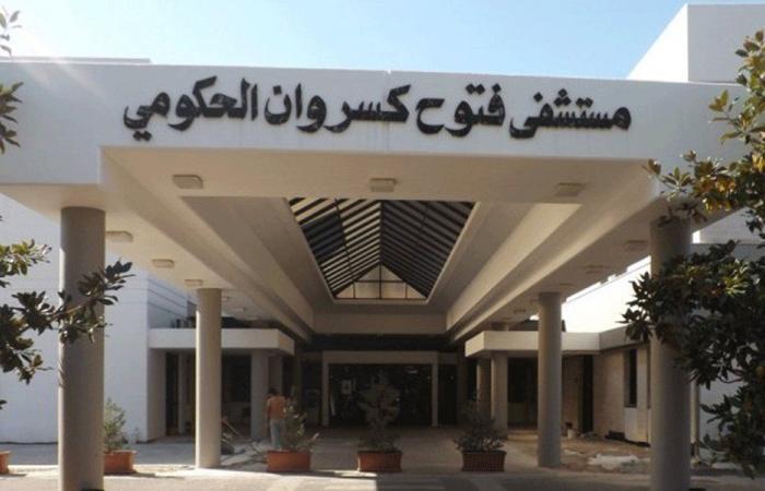 وفاة اول مريض في مستشفى الفتوح بكورونا