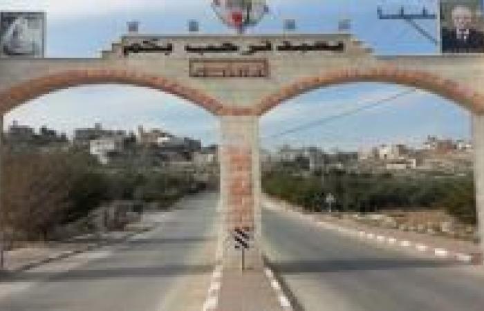 فلسطين | محافظ جنين يمدد إغلاق يعبد عقب الإعلان عن 11 إصابة جديدة بكورونا