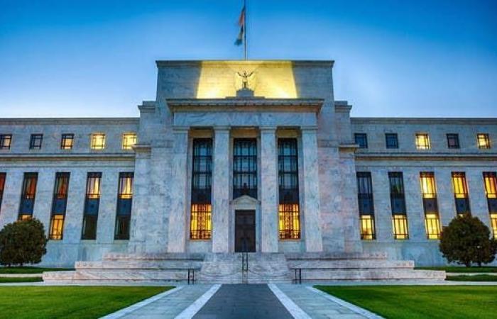 بدء اجتماعات الفدرالي الأميركي حول السياسة النقدية