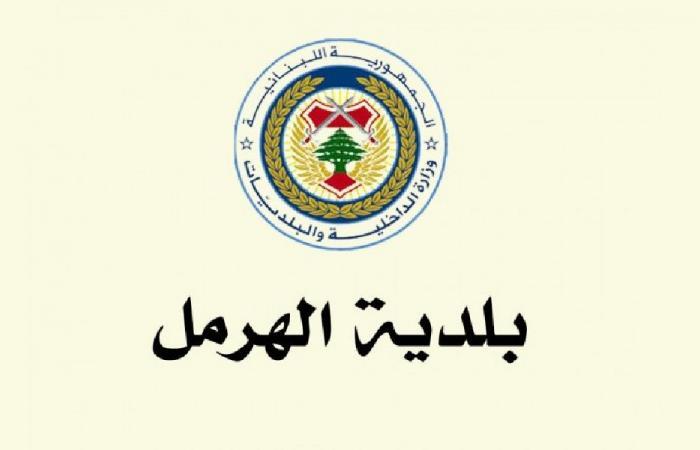 بلدية الهرمل تتسلم المازوت لتسليمها إلى أصحاب المولدات