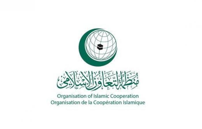 السعودية | التعاون الإسلامي تشيد بنجاح السعودية بتحقيق التباعد الاجتماعي بين الحجاج