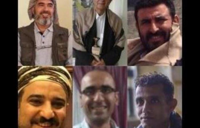 اليمن | الحوثيون يفرجون عن 6 بهائيين ويشترطون مغادرتهم صنعاء