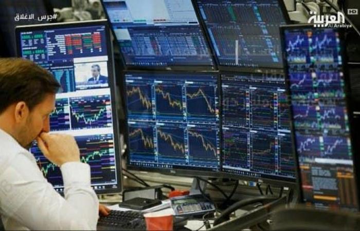 رغم كورونا.. الأسواق الناشئة تستقطب تدفقات بـ15 مليار دولار