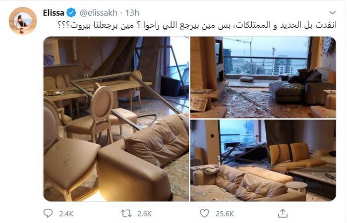 انفجار لبنان.. نادين نجيم تخضع لجراحة والدمار يلحق بمنازل هؤلاء