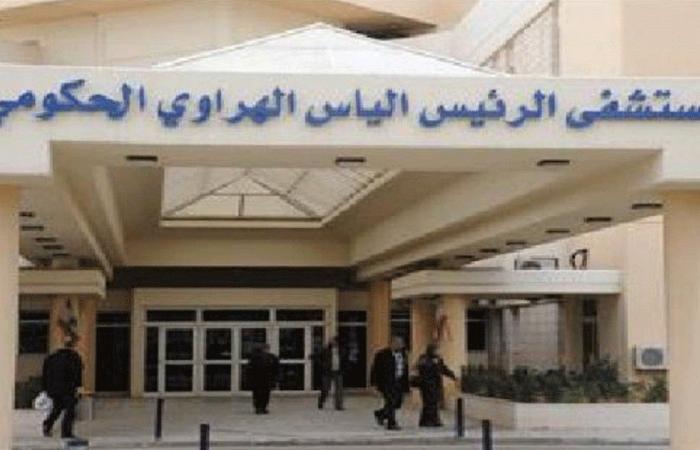 مستشفى الهراوي تفتح أبوابها أمام جرحى الانفجار