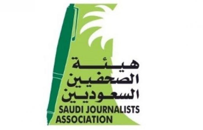 """السعودية   هيئة الصحفيين السعوديين: سنحمي المهنة ممن ينتحل صفة """"إعلامي"""""""