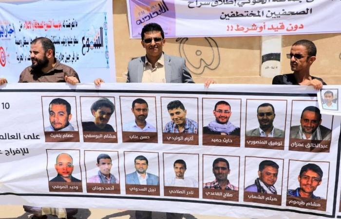 اليمن | منظمة أوروبية تدعو الحوثي لكشف مصير يمنية مخفية منذ عامين