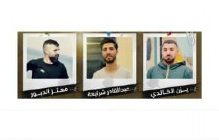 فلسطين | إعتقال ثلاثة شبان من مخيم الجلزون في أراضي الداخل