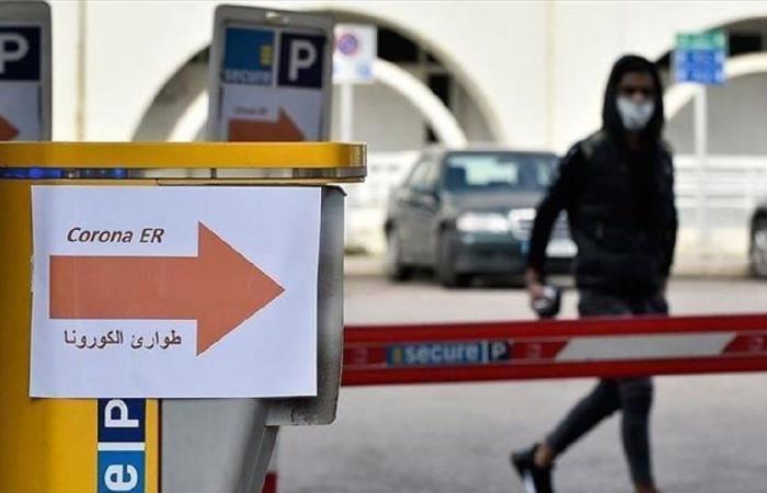 """لبنان ضرب أرقامًا قياسية جديدة بـ""""كورونا"""""""
