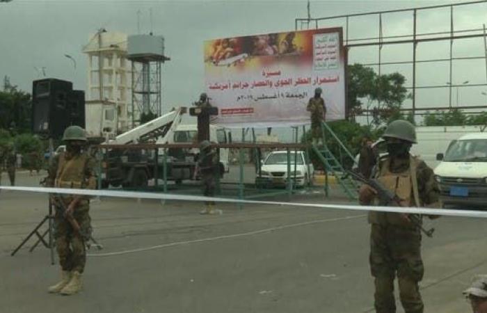 اليمن | شاهد.. اعترافات خلية تجسس حوثية بالساحل الغربي اليمني