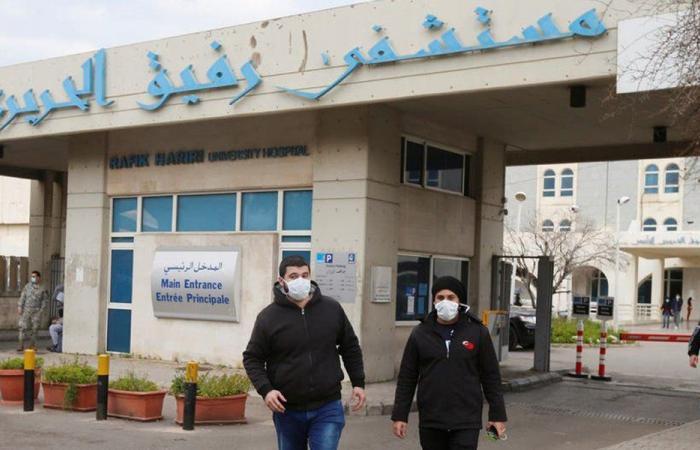 مستشفى الحريري: 24 حالة حرجة ووفاة شخص
