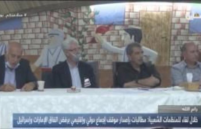 فلسطين | الأمناء العامون للاتحادات والنقابات: اتفاق الإمارات كارثة قومية وندعو لطردها من الجامعة العربية