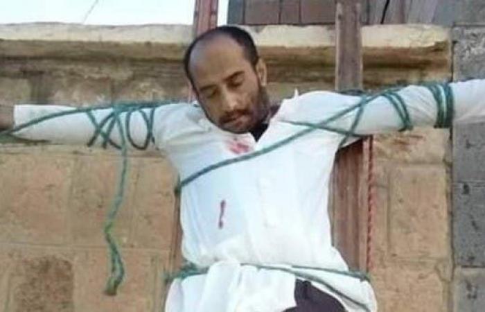 اليمن | بعد صدمة الطبيب المصلوب في اليمن.. خوف من إعدام آخر