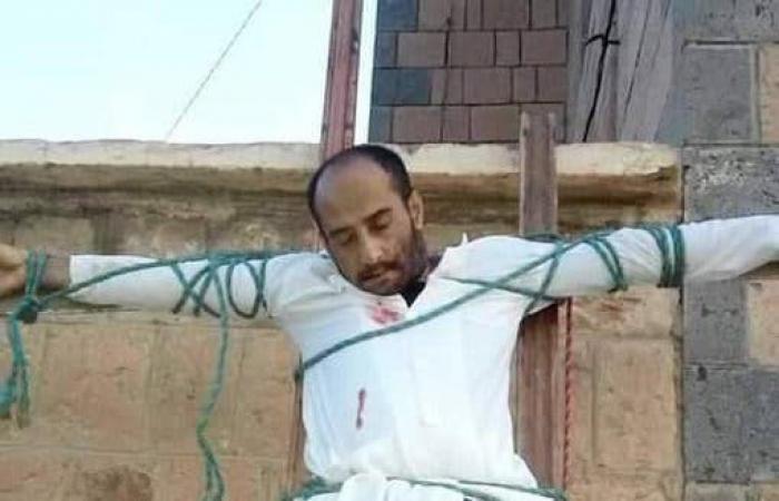 اليمن   اليمن.. شقيق الطبيب المصلوب يروي القصة كاملة
