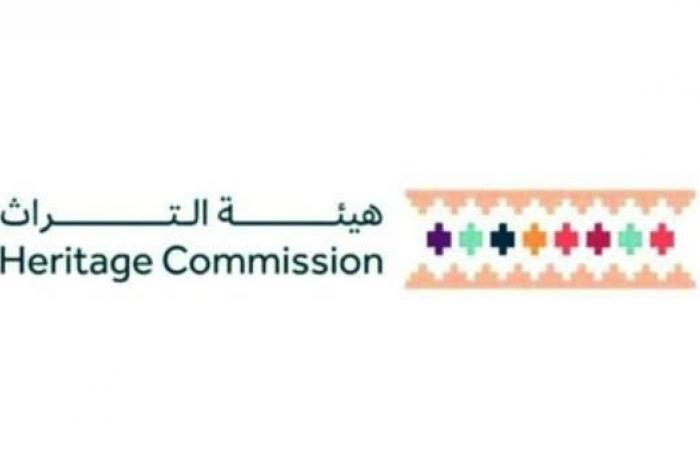 السعودية | هيئة التراث السعودي تناقش أهمية الحرف اليدوية