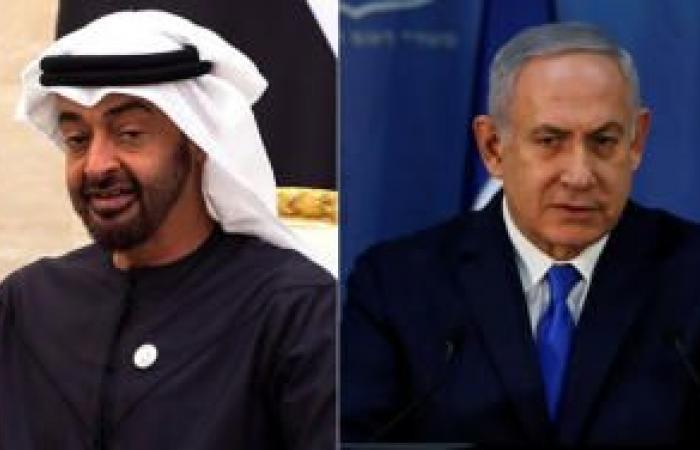 فلسطين   موقع عبري: ترتيبات لعقد لقاء بين نتنياهو وابن زايد