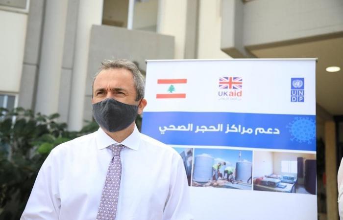 رامبلنغ: دعمنا مستمر للشعب اللبناني ومن هم أكثر ضعفا