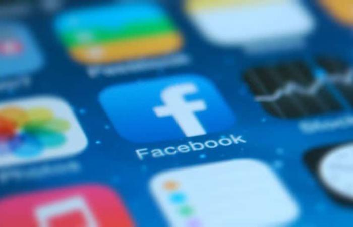 فيسبوك تتيح تخصيص موجز فيديوهات Watch