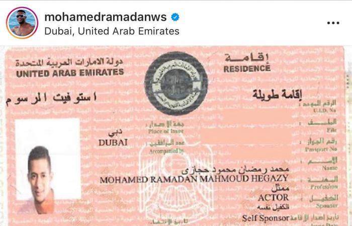 هذا البلد يمنح محمد رمضان تأشيرة ذهبية.. والنجم: أجمل هدية
