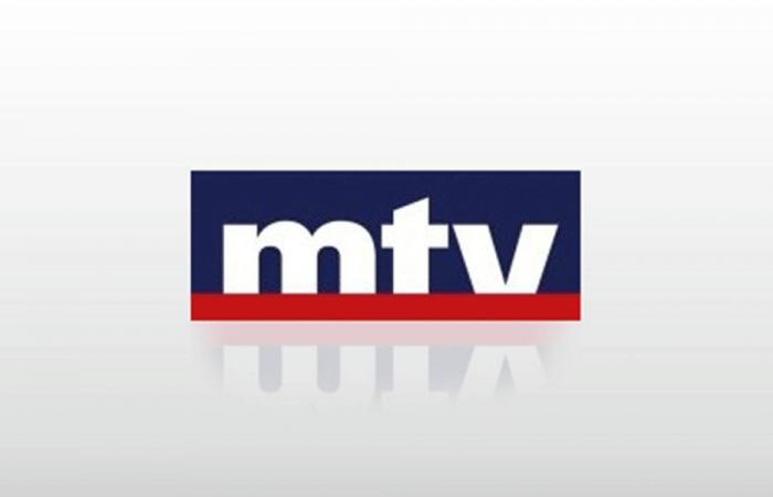 دعوى قضائية من الـmtv ضد رئاسة الجمهورية