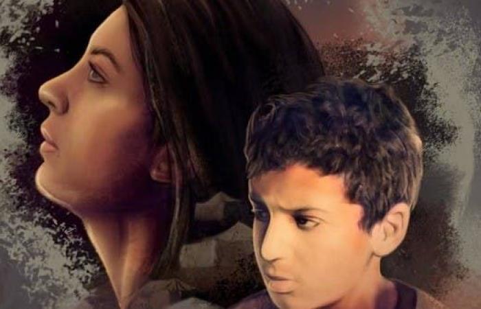 """""""سلام كاكا"""" فيلم سعودي يحكي قصة الصداقة بثلاث لغات"""