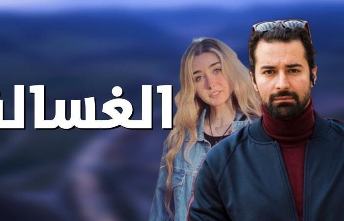 """هنا الزاهد للعربية.نت: """"الغسالة"""" ظروفه صعبة وهذه حكاية """"باربي"""""""