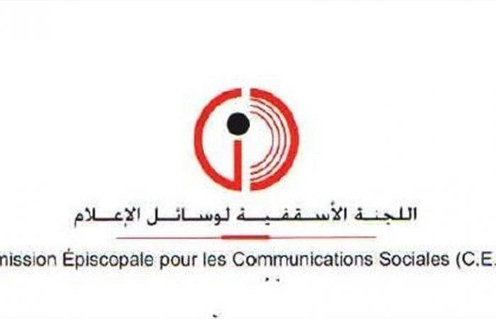 اللجنة الاسقفية لوسائل الاعلام: لحكومة طوارىء تكافح الفساد