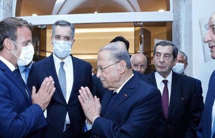 متى يكتشف الفرنسيون ألاعيب السياسيين اللبنانيين؟!