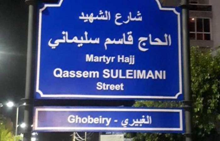 هنية في بيروت وسليماني في الضاحية: لبنان في صلب محور الممانعة!