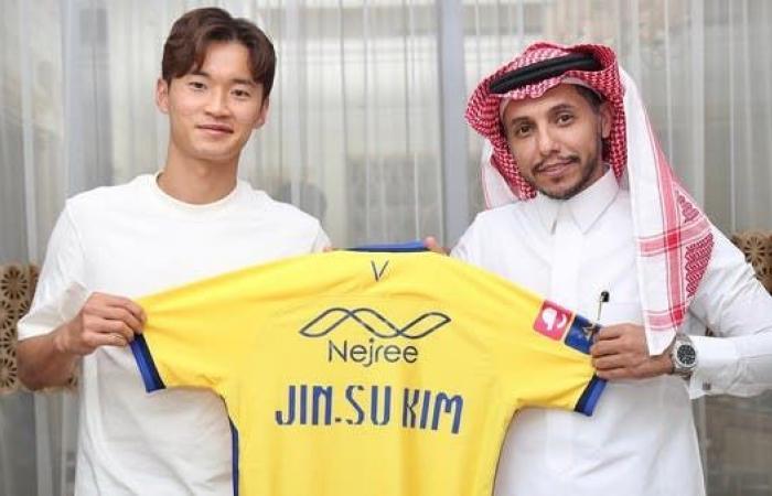 كيم جين سو ينضم إلى صفوف النصر