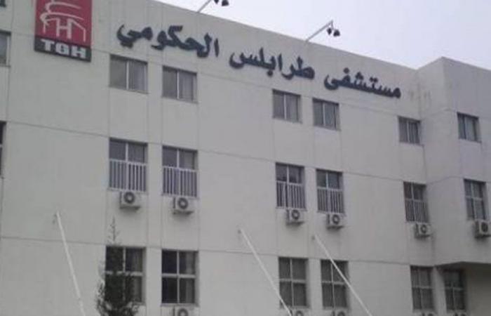 """مستشفى طرابلس: حالة وفاة بـ""""كورونا"""""""