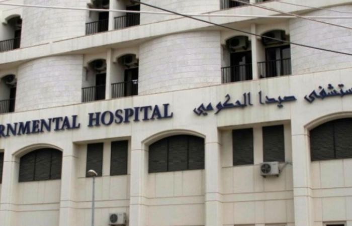 12 إصابة بكورونا فيمستشفى صيدا الحكومي