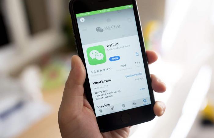 الولايات المتحدة لن تعاقب مستخدمي WeChat