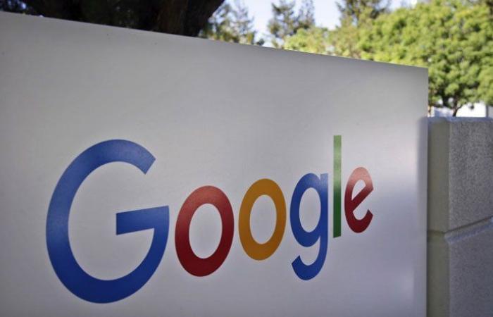"""""""غوغل"""" يستعد لحظر إعلانات الانتخابات الأميركية"""