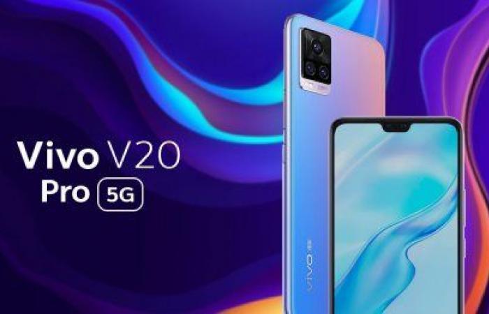 تعرف على سعر ومواصفات هاتف فيفو الجديد V20 Pro
