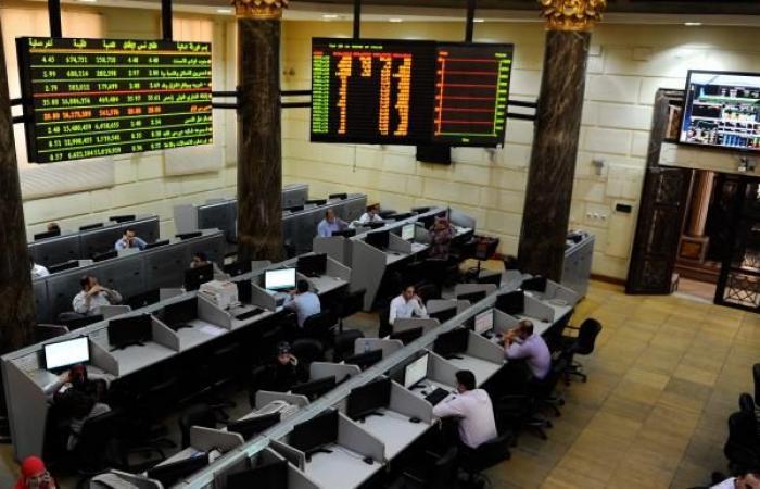 هبوط حاد للبورصة المصرية مع إعادة التداول على سهم التجاري الدولي