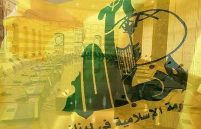 """تعاطي """"الحزب"""" مع المرحلة المقبلة مؤشر لمسار الدعم الأميركي لبنان"""