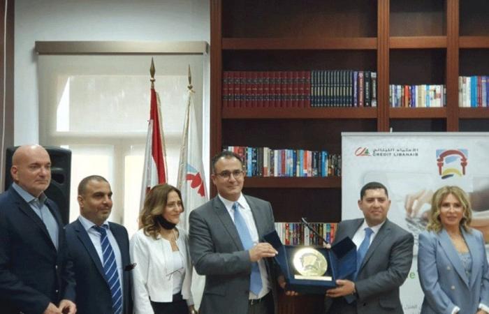 اطلاق البوابة الالكترونية لبلدية بيت مري