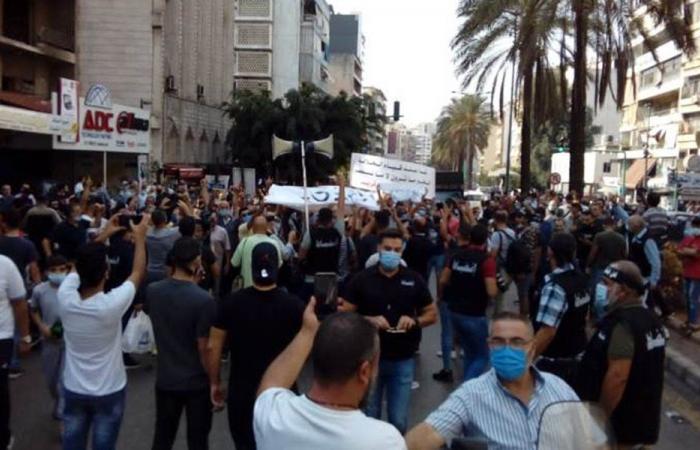 """تقارير فرنسية: """"الحزب"""" وراء تظاهرة قصر الصنوبر"""